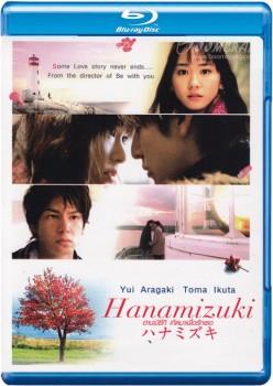 Hanamizuki 2011 m720p BluRay x264-BiRD