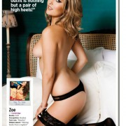 Gatas QB - Lucy Naked | Zoe | Nuts Magazine