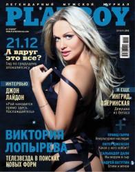 http://thumbnails106.imagebam.com/22569/597782225685864.jpg