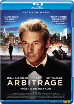 Arbitrage 2012 m720p BluRay x264-BiRD