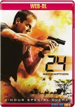 24: Redemption 2008 m720p WEB-DL x264-BiRD