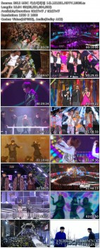 Download Kpop Live 20130101 1080i HDTV