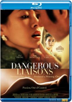 Dangerous Liaisons 2012 m720p BluRay x264-BiRD