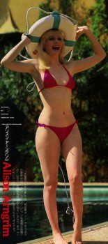 Alison Arngrim: 'Nasty Nellie' In A Red Bikini: HQ x 1