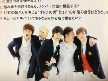 [SCANS] NU'EST na Haru*Hana Magazine 1a21d6233483513