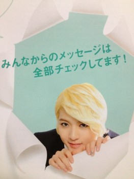 [SCANS] NU'EST na Haru*Hana Magazine E111db233483598