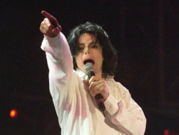 30th anniversery Celbration madison square garden  Eaafe8233504306