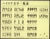 The Legend of Zelda: The Wind Waker - A Retrospective Discussion (Spoilers) 00add5235891484