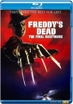Freddy's Dead: The Final Nightmare 1991 m720p BluRay x264-BiRD