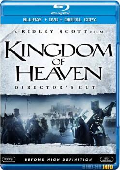 Kingdom of Heaven 2005 Director's Cut m720p BluRay x264-BiRD