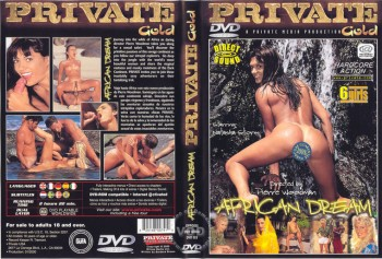 Private - Gold 35 - African Dream