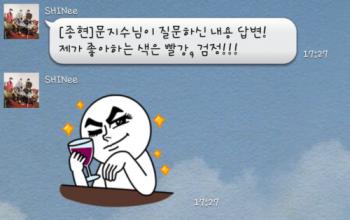 [Trad] SHINee - LINE Chat Session 2842c6237485054