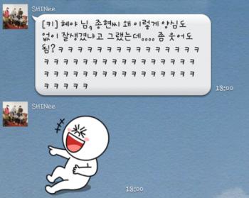 [Trad] SHINee - LINE Chat Session Feb86f237485195