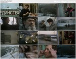 Udacznyj - miasto diamentów (1997) PL.DVBRip.XviD / Lektor PL