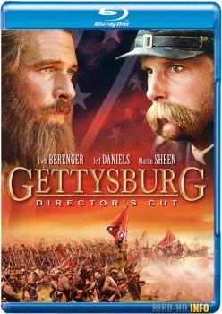 Gettysburg 1993 EXTENDED m720p BluRay x264-BiRD