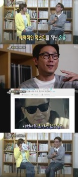 [Random] Yoon Jong Shin quer dar uma música para Onew 4ebbde242493195