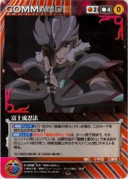 Saint Seiya Ω (Omega) Crusade Card V2 2b143f245062881