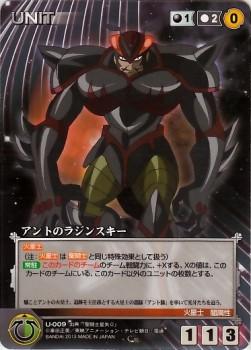 Saint Seiya Ω (Omega) Crusade Card V2 63deb2245062657