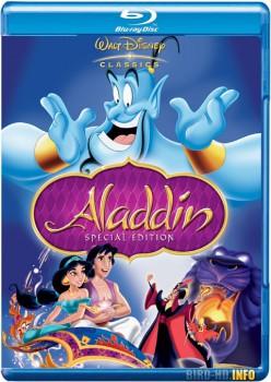 Aladdin 1992 m720p BluRay x264-BiRD