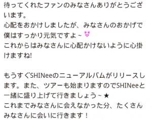 [Trad/Pic] Atualização do site móvel japonês #132 67febe259003764