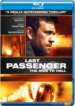 Last Passenger 2013 m720p BluRay x264-BiRD