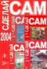 ������ ����� ������� ������ ��� �1-4 (2004)