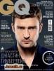 GQ �9 (�������� 2013) PDF