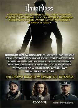 Tył ulotki filmu 'Hans Kloss. Stawka Większa Niż Śmierć'