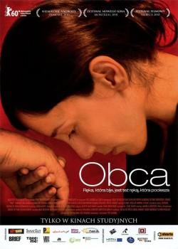 Przód ulotki filmu 'Obca'