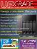 UpGrade �34 (641 / �������� 2013) PDF
