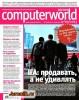 Computerworld �22 (�������� 2013 / ������) PDF
