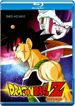 Dragon Ball Z Special 1: Bardock - The Father of Goku 1990 m720p BluRay x264-BiRD