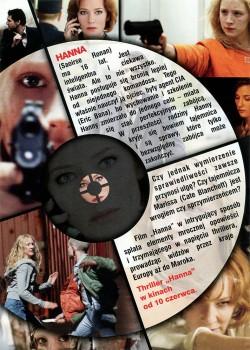 Tył ulotki filmu 'Hanna'