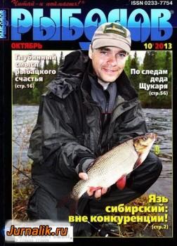 ������� �10 (������� 2013) PDF