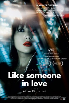 ��� ���������� / Like Someone in Love (2012)