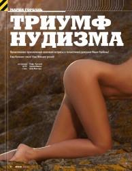 http://thumbnails106.imagebam.com/28190/a657d9281893577.jpg