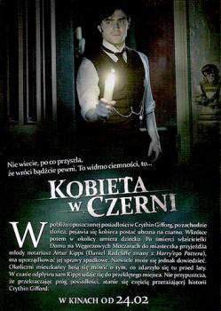 Tył ulotki filmu 'Kobieta W Czerni'