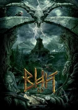 ��� 3D (2013)
