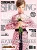 Cosmopolitan Shopping �11 (������ 2013) PDF