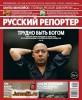 ������� �������� �44 (������ 2013) PDF