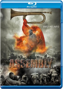 Assembly 2007 m720p BluRay x264-BiRD