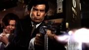 Джеймс Бонд. Агент 007. Золотой глаз / James Bond 007 GoldenEye (Пирс Броснан, 1995) A2f14a290049118