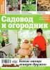 ������� � ��������� �22 (������ 2013) PDF