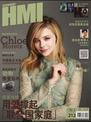 Chloe Moretz in HMI Magazine - November 2013