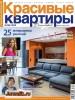 �������� �������� �6 (���� 2013) PDF