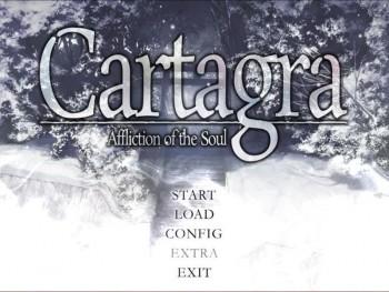 055b7c403247997 - [Mangagamer] Cartagra ~Affliction of the Soul~ [English]