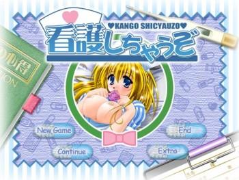 3bffc5403960412 - Kango Shicyauzo - I'm Gonna Nurse [English Version]