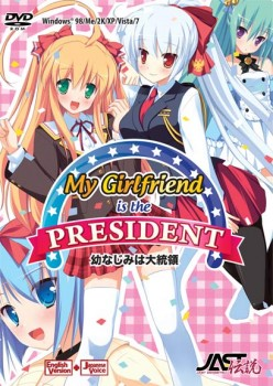 [JAST USA] My Girlfriend is the President [English Version]