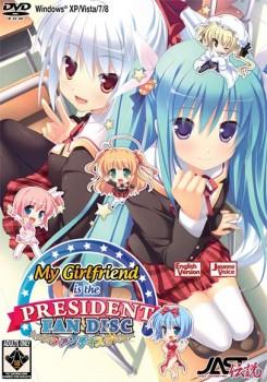 [JAST USA] My Girlfriend is the President Fandisc