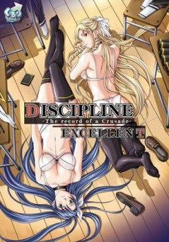 5c4537408013852 - Discipline -The Record of a Crusade [English, Uncensored]